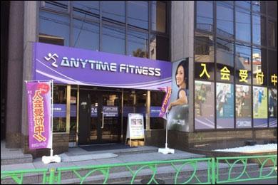 Anytime Fitness 中野坂上店写真