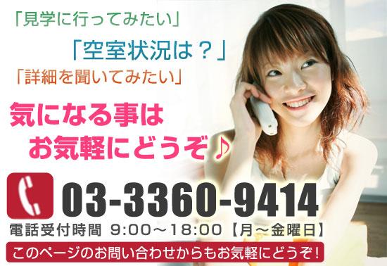 西新宿からもほど近い中野坂上の貸事務所です。インキュベーションオフィスなどを探している起業家を応援します